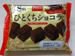 Pasco ひとくちショコラ(8個入).jpg