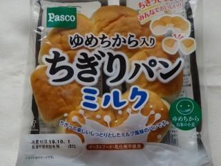 Pasco ゆめちから入りちぎりパン ミルク.jpg