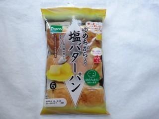 Pasco ゆめちから入り塩バターパン.jpg