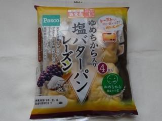 Pasco ゆめちから入り塩バターパンレーズン(4個入).jpg