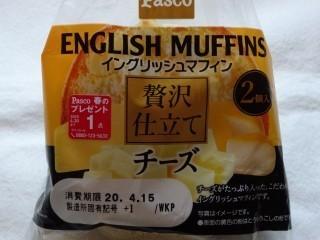 Pasco イングリッシュマフィン贅沢仕立て チーズ(2個入).jpg
