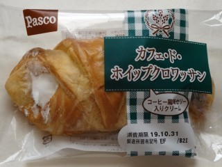 Pasco カフェ・ド・ホイップクロワッサン.jpg