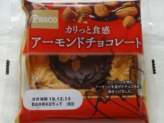 Pasco カリっと食感 アーモンドチョコレート.jpg