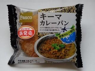 Pasco キーマカレーパン.jpg