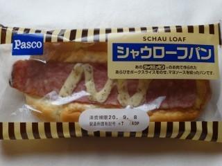 Pasco シャウローフパン.jpg