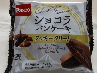Pasco ショコラパンケーキ クッキークリーム(2個入).jpg