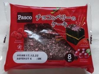 Pasco チョコとベリーのケーキ(8個入).jpg