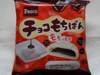 Pasco チョコもちぱん.jpg