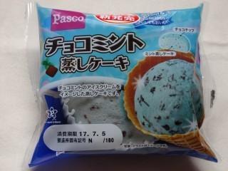 Pasco チョコミント蒸しケーキ.jpg