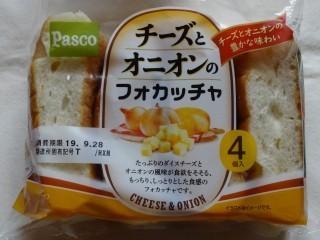 Pasco チーズとオニオンのフォカッチャ(4個入).jpg