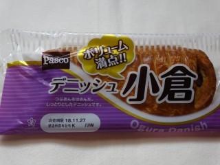 Pasco デニッシュ小倉.jpg