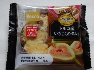 Pasco トルコ産いちじくのタルト.jpg
