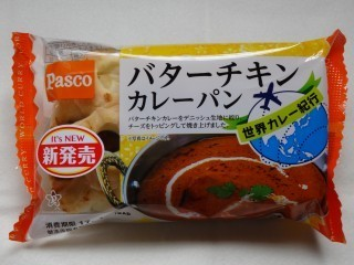 Pasco バターチキンカレーパン.jpg