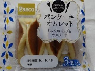 Pasco パンケーキオムレット ミルクホイップ&カスタード(3個入).jpg