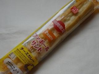 Pasco ファボールサンド チーズカレー.jpg