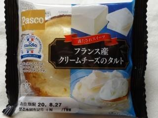 Pasco フランス産クリームチーズのタルト.jpg