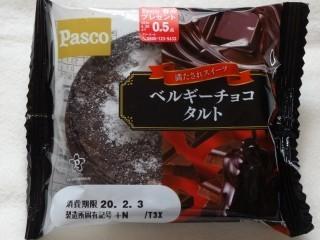 Pasco ベルギーチョコタルト.jpg