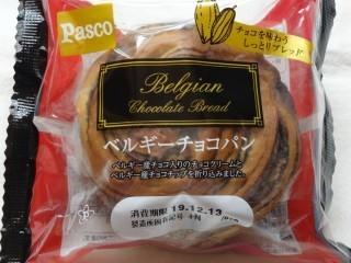 Pasco ベルギーチョコパン.jpg