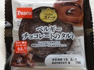 Pasco ベルギーチョコレートのタルト.jpg