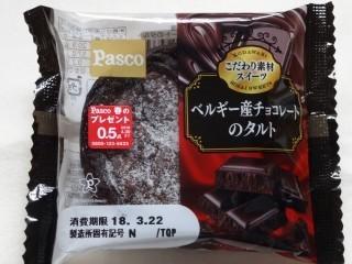 Pasco ベルギー産チョコレートのタルト.jpg