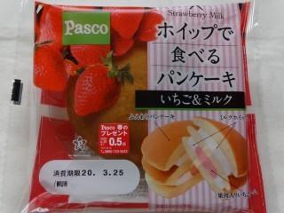 Pasco ホイップで食べるパンケーキ いちご&ミルク.jpg