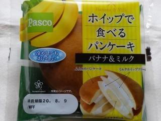 Pasco ホイップで食べるパンケーキ バナナ&ミルク.jpg