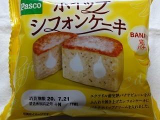 Pasco ホイップシフォンケーキバナナ.jpg