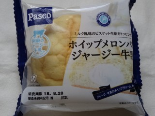 Pasco ホイップメロンパン ジャージー牛乳.jpg