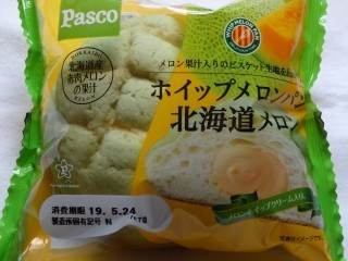Pasco ホイップメロンパン 北海道メロン.jpg
