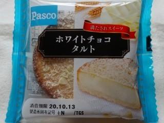Pasco ホワイトチョコタルト.jpg