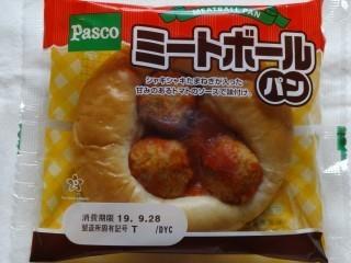 Pasco ミートボールパン.jpg