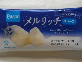 Pasco メルリッチ チーズ.jpg