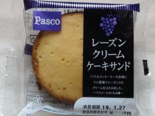 Pasco レーズンクリームケーキサンド.jpg
