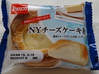 Pasco 世界のスイーツをたべよう。NYチーズケーキ風.jpg