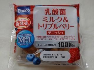 Pasco 乳酸菌ミルク&トリプルベリーデニッシュ.jpg