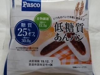 Pasco 低糖質あんパン.jpg