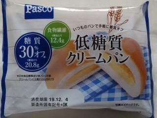 Pasco 低糖質クリームパン.jpg