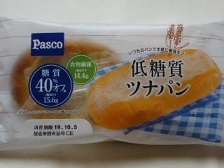 Pasco 低糖質ツナパン.jpg