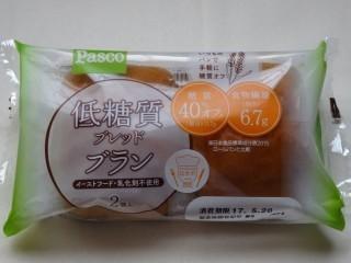 Pasco 低糖質ブレッド ブラン(2個入).jpg