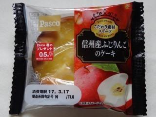 Pasco 信州産ふじりんごのケーキ.jpg