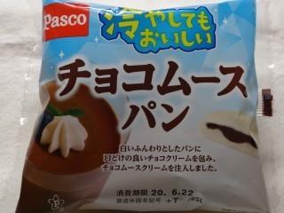 Pasco 冷やしてもおいしい チョコムースパン.jpg