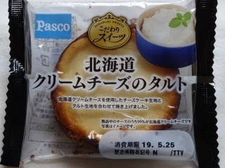 Pasco 北海道クリームチーズのタルト.jpg