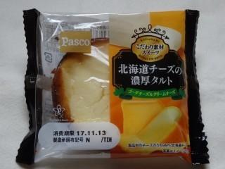 Pasco 北海道チーズの濃厚タルト.jpg
