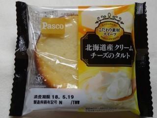 Pasco 北海道産クリームチーズのタルト.jpg