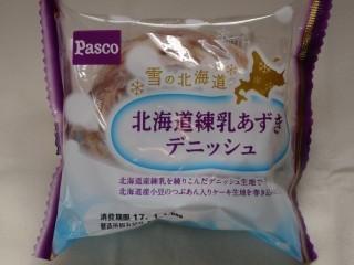 Pasco 北海道練乳あずきデニッシュ.jpg