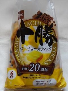 Pasco 十勝バターチョコスティック(6本入).jpg
