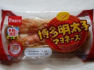 Pasco 博多明太子マヨネーズ.jpg