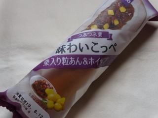 Pasco 味わいこっぺ 栗入り粒あん&ホイップ.jpg