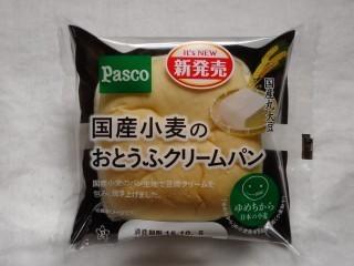 Pasco 国産小麦のおとうふクリームパン.jpg