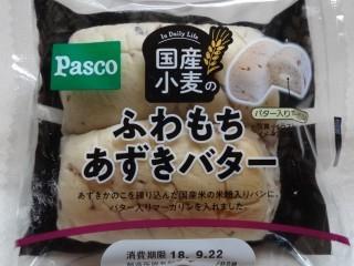 Pasco 国産小麦のふわもちあずきバター.jpg